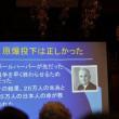 「核なき世界を創るためにー被爆者の力・市民の力・良識ある国々そして国連ー」秋葉忠利・前広島市長の講演です。その1