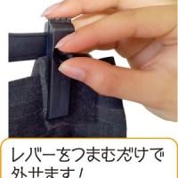 9月のPICKUP商品『ボトムフィットハンガー』