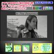 【作曲】【イン・ザ・ディープネス】【音楽その16】【う山TV】[2019年1月15日]