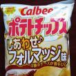 お菓子: カルビー ポテトチップス しあわせ フォルマッジ味 期間限定