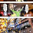 漫画ー828ページ
