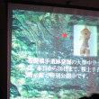 篠窪(しのくぼ)の隣町 秦野市稲荷木遺跡の見学会に行ってきました (2018/08/11の【速報】)