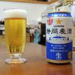 #5849 静岡麦酒