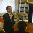 来迎寺小学校を訪問しました