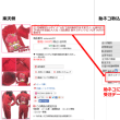 【助ネコ便利機能~Vol.4】見やすい商品名で受注処理の効率化!大好評機能のご紹介