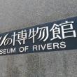 埼玉県・秩父地方を楽しむ