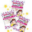 【ヤマザキ】ランチパック ミルキークリーム