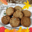 鬼胡桃のクッキー