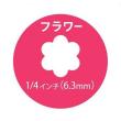花(フラワー)のハンドパンチ・ 1/4  フラワー<shopWA・ON>
