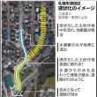 降雨ないのに目の前は濁流。札幌市清田区里塚地区の液状化、造成の歴史は。北海道震度7厚真地震
