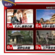 WBS ワールドビジネスサテライト:テレビ東京 2017/09/21(金)