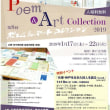 Poem&ArtCollection