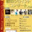 第10回フランク永井歌コンクール グランドチャンピオン大会