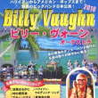 The Billy Vaughn Orchestra.