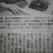 終戦記念日 ー 銚子大空襲 ー