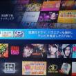 民放公式テレビポータル「TVer」がFire TV Stickに正式採用