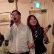 日本土佐錦魚保存協会 忘年会