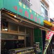 今月のお題「キラキラ橘商店街、僕のイチオシのお店はこちら!」