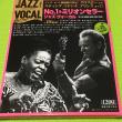 ジャズ・ヴーカル・コレクション No.33