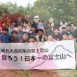 「山へ!」 世田谷文学館