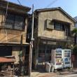 東京見聞録 東京で一番危険度が高い町