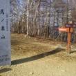 稲村岩コースから鷹ノ巣山
