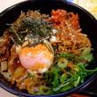 松屋 「ビビン丼」