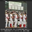 熊本地震から2年3ヶ月……
