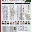 年金者組合新春観劇会(前進座初春特別公演)