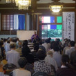 ご本山の暁天講座(8月2日)に向けて作った歌です。