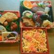 折り詰め弁当(1500円税込)