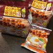 60周年 チキンラーメンのアレンジ