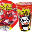 元は海外の菓子を明治が輸入して日本向けのラベルにして売ってるんだそうで