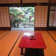 楽描き水彩画「築300年超。名古屋・四間道の『伊藤家住宅』で、水彩画を1日だけ展示」