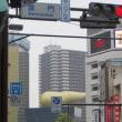 ちょこっと東京「おかしなオブジェ」