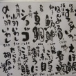 第179回にちよう☆ひるのがみ11:30~17:30[ラストイン16:00ラストオーダー17:00]