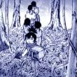 【アニメ化進行中!】 水曜配信日です 【アンゴルモア 元寇合戦記】