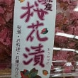 1945年産まれのボヤキ 出汁~(^ 83  -)-★