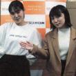 「ラジオ日本、カントリー・ガールズの只今ラジオ放送中!!」第144回 (1/7)