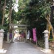 京都・伊勢志摩ノンビリ旅行   最終日、石神さんへ
