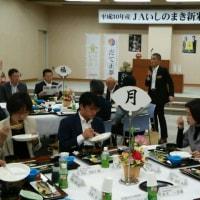 「平成30年産JAいしのまき米」の新米試食会が開催されました
