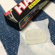 HALLS EX Hyper Mint