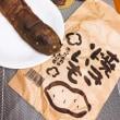 ドンキの焼き芋☆