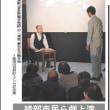 「京都新聞」にみる近代・現代-94(記事が重複している場合があります)