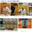お上りさん、大阪でクエ鍋を食べ、越乃寒梅に舌鼓を打つ