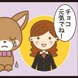 【イラストブログ】第24回 となりの家のチョコちゃん