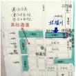 山陽電車高砂駅周辺の散策 on 2017-11-12&2018-1-21 その14 寺町