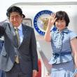 安倍晋三首相がサンクトで演説 日露の信頼深化、経済協力拡大を訴え・・第3国から侵略されている日本