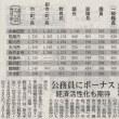 みやま市の直近ニュースや出来事 速報(平成29年12月1日~15日)