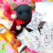 Happy Valentine Day♪